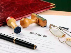 Юрист по наследованию по закону