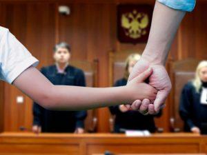 Юрист по отмене усыновления и удочерения